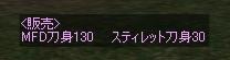 Shot00714.jpg