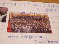 20070104213408.jpg