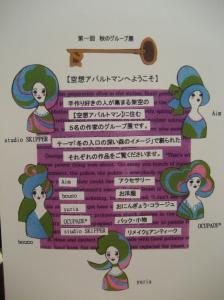 2IMG_4260.jpg