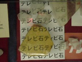 2006_08210083.jpg