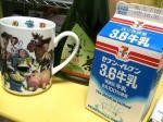 抹茶ミルクセット♪