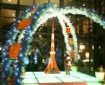 ミニ東京タワー☆
