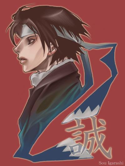 toshiro-hijikata-5-11.jpg
