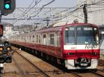 train20071202 005