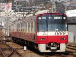 train20071202 006