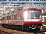 train20071202 019