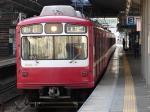 train20071202 023