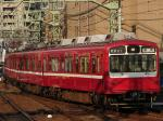 train20071202 024