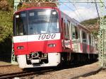 train20071205 003
