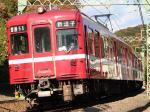 train20071205 005