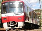 train20071205 007