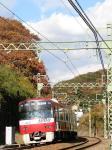 train20071205 010