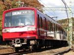 train20071205 011