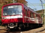 train20071206 001