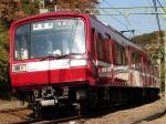 train20071206 003