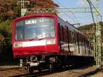 train20071206 012