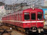train20071207 003