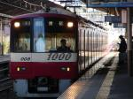 train20071207 017