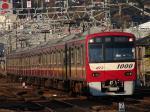 train20071207 020