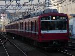 train20071207 032