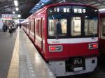 train20071220 011