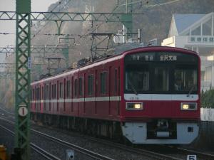 train20080108 006