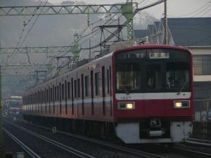 train20080108 008