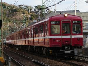 train20080115 005