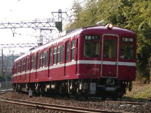 train20080115 007