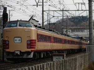 train20080126 004