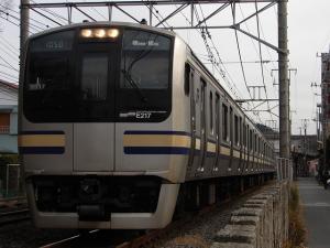 train20080126 008