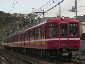 train20080131 009