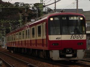 train20080131 010