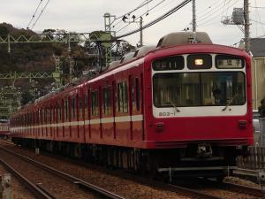 train20080131 011