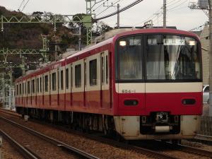 train20080131 012