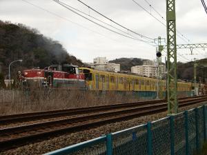train20080131 008