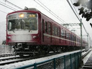 train20080203 008