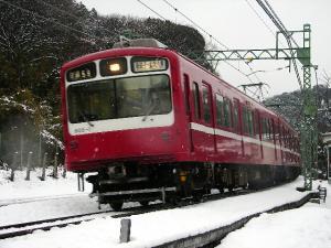 train20080203 012