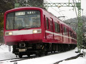 train20080203 016