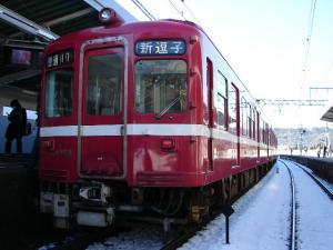 train20080204 005