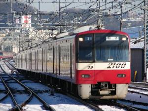 train20080204 010