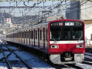 train20080204 011