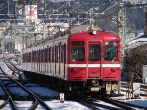 train20080204 025