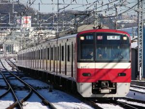 train20080204 030
