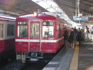 train20080204 031