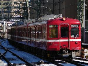 train20080204 033