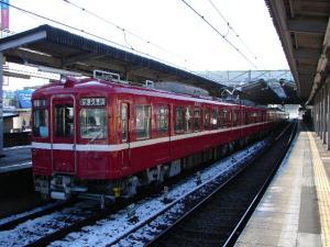 train20080204 034
