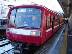 train20080204 032