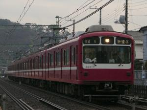 train20080207 008