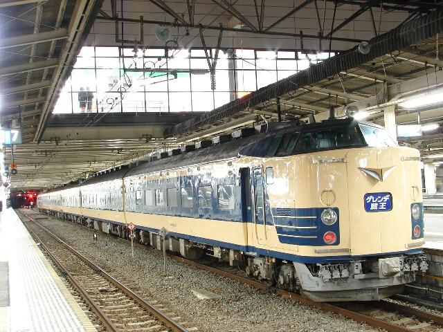 train20080208 005
